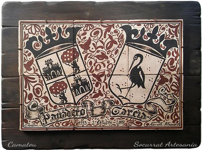 Socarrat regalo heráldica socarrat mural Panadero García